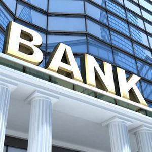 Банки Оршанки