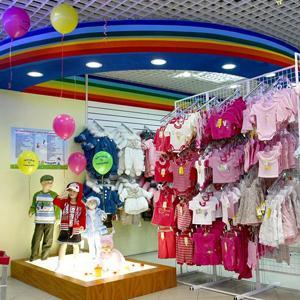 Детские магазины Оршанки