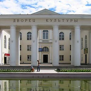 Дворцы и дома культуры Оршанки