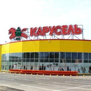 Гипермаркеты Оршанки