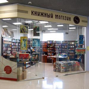 Книжные магазины Оршанки