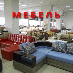 Магазины мебели Оршанки