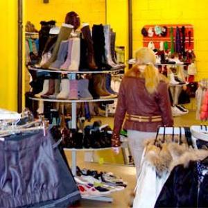 Магазины одежды и обуви Оршанки