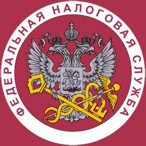 Налоговые инспекции, службы Оршанки