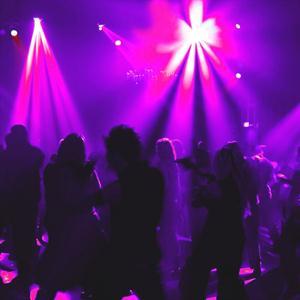 Ночные клубы Оршанки