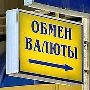 Обмен валют Оршанки