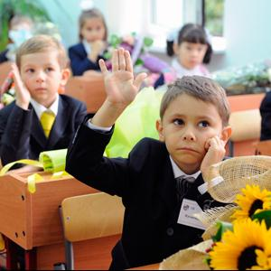 Школы Оршанки