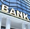 Банки в Оршанке