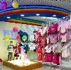 Детские магазины в Оршанке