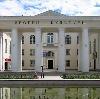 Дворцы и дома культуры в Оршанке