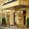 Гостиницы в Оршанке