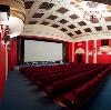 Кинотеатры в Оршанке