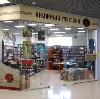 Книжные магазины в Оршанке