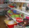 Магазины хозтоваров в Оршанке