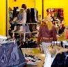 Магазины одежды и обуви в Оршанке