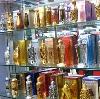 Парфюмерные магазины в Оршанке