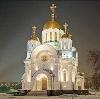 Религиозные учреждения в Оршанке