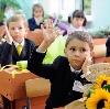 Школы в Оршанке