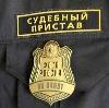 Судебные приставы в Оршанке