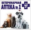 Ветеринарные аптеки в Оршанке