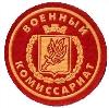 Военкоматы, комиссариаты в Оршанке