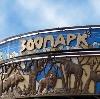 Зоопарки в Оршанке