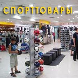 Спортивные магазины Оршанки