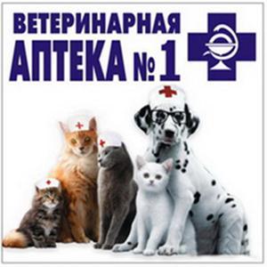 Ветеринарные аптеки Оршанки